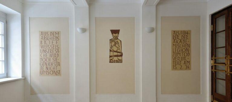 Foyer | Studierendenwohnheim Säulengasse 1090 Wien